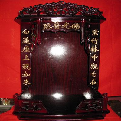 佛龛立柜佛龛供桌供台佛楼佛柜神龛红木家具花梨木佛龛评论(126)价格